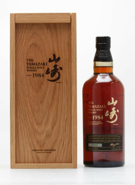 Suntory Yamazaki 1984 Single Malt Whiskey Review