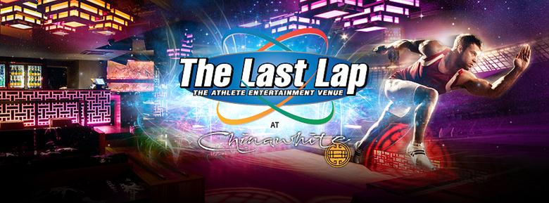 The Last Lap Chinawhite London Olympics Logo