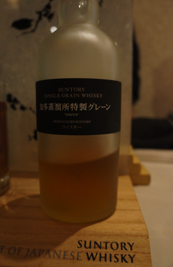 Suntory Single Grain Whisky