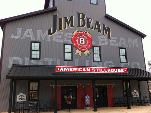 Jim Beam American Stillhouse, Clermont, Kentucky